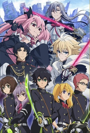 Seraph_of_the_End_-_Bloody_Blades_Main_Image